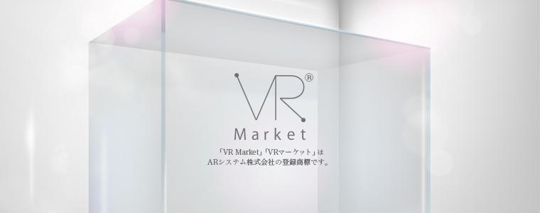 service_market_img